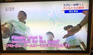 NHK14