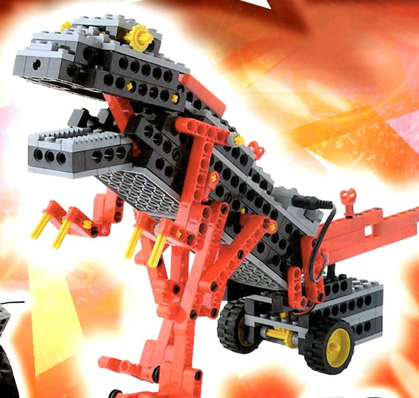 ロボザウルス