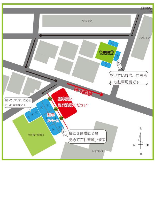 駐車スペース案内図