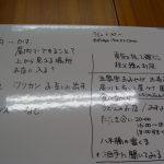 uchiwafesws0201