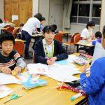 activelearningws0303