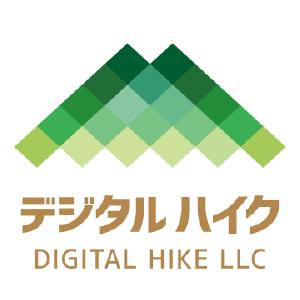 デジタルハイクlogo300