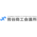 熊谷商工会議所logo300