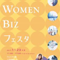 womanbizfes01